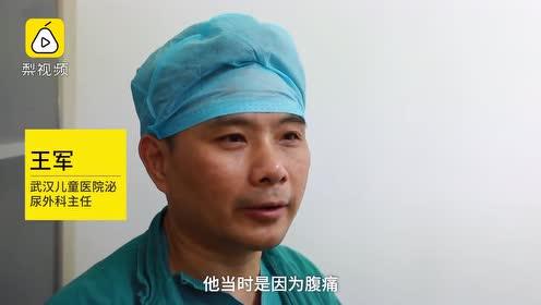 """13岁少年为""""探索人体""""塞31颗磁珠进尿道:两个月后痛到住院"""