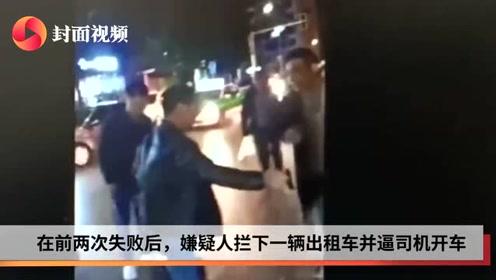 夜间街头抢劫嫌疑人持刀逃窜 快递小哥和散步市民追了上去
