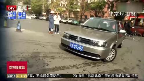 露天占道洗车房 破坏环境影响出行