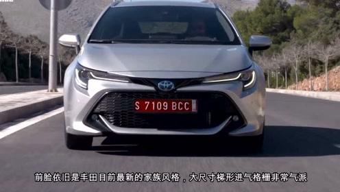 丰田这款新车上市有望爆款,符合国六排放标准,外观有点像雷凌