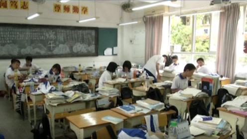 广东学校安全条例修改中:学生犯错不能罚跑罚站,校园霸凌也有规定