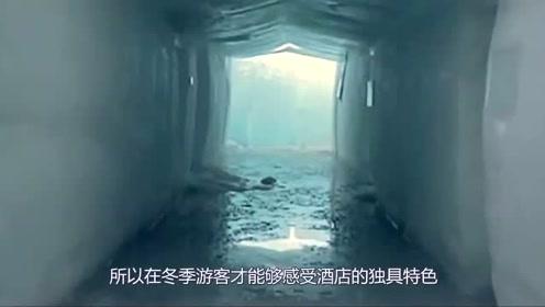 外国的一座酒店,居然是用冰块做成的,内部设施一应俱全