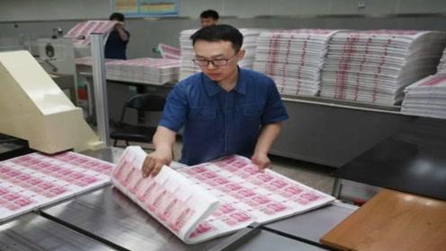 印钞厂有那么多钱,员工会偷偷拿几张出来吗?答案出人意料