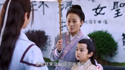 《从前有座灵剑山》王陆和狗娃拉钩约定,刘婶的妆面细节好评!