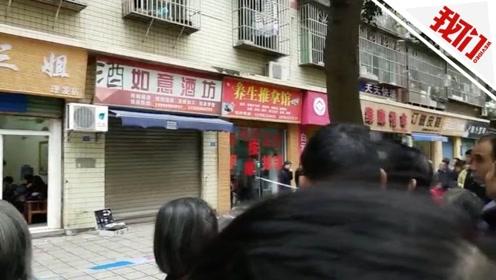 四川宜宾母女三人遭杀害 嫌疑人为母亲男性朋友已中毒身亡