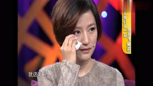 郭京飞和鲍莉隐婚时,鲍蕾知道后说了一番话,鲍莉当场落泪!