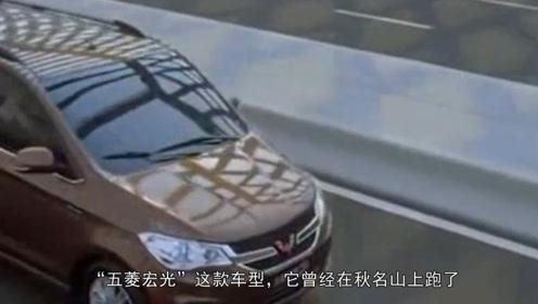 """五菱再创""""神车"""",比宝骏730漂亮,配1.8L不足5万起!"""