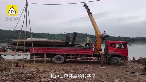 撒完最后一网,长江17户渔民退捕上岸,百年渔家生活落下帷幕