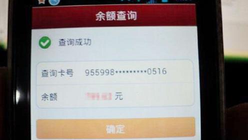 微信居然能查询银行卡余额?无需开通短信提醒,很多人都不知道!