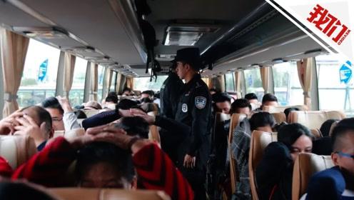 广西防城港警方一次抓获传销A级老总52名 涉案金额上亿元