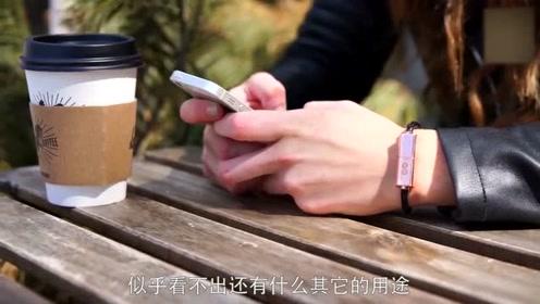 把数据线做成首饰,戴上它,随时都能给手机充电