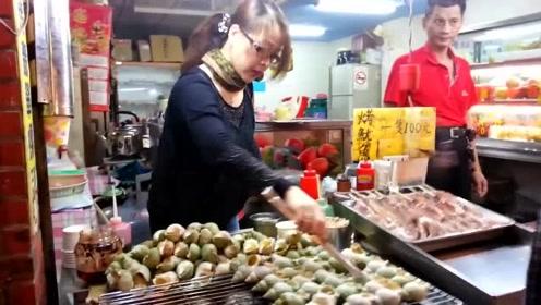 台湾街头小吃,现烤翡翠螺,美味可口