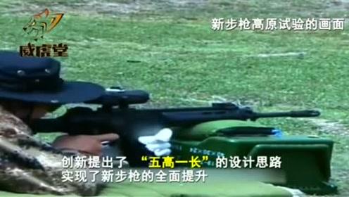 """解放军新步枪高原试验画面曝光,""""五高一长""""直指世界先进行列"""