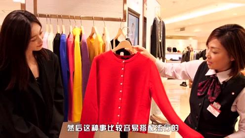 谁说羊绒衫的款式很古板?高岛屋知名设计师监修的冬季新品来了!