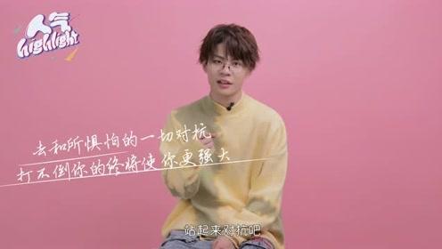 """王晨艺与鸭深情共舞,下一秒竟画风突变?也太""""暴力""""了吧"""