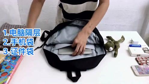 牛津纺布面料,系带网兜设计,潮范时尚款式,配搭玩偶挂件~