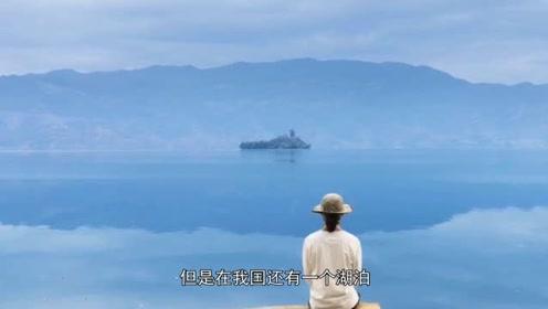 云南此湖泊是《亲爱的客栈》取景地,被二省共同管辖
