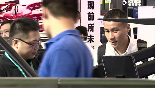 2019年11月19日 环球财讯(无字幕版)
