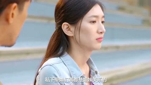 林志玲台南大婚,打电话邀江疏影当伴娘被拒,原因能笑翻
