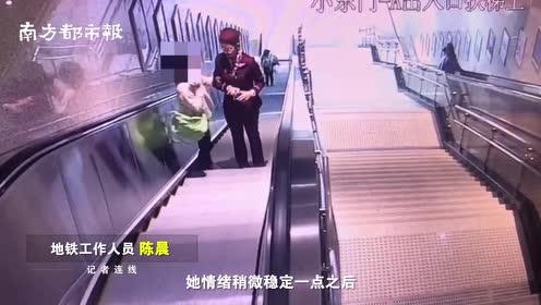 武汉一女子因连续加班一个月,在地铁崩溃大哭,工作人员暖心安慰