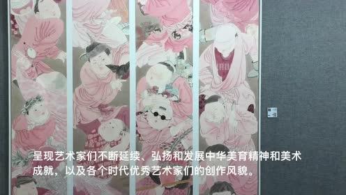 """来佛山看徐悲鸿的马!""""2019中国艺术邀请展""""佛山揭幕!"""