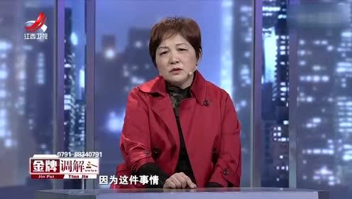 母亲李女士讲述:儿子做生意亏本 我们替他还亏空