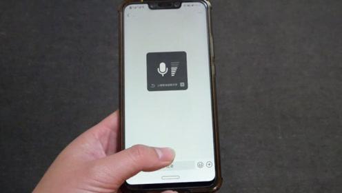 今天才发现,微信语音聊天往上滑动,还有个小功能,好多人不清楚