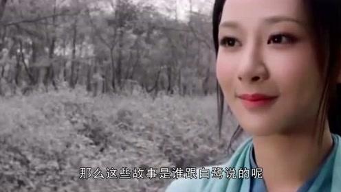 香蜜:扑哧君和月下仙人的结局如何?锦觅与旭凤的儿子,暴露了秘密!