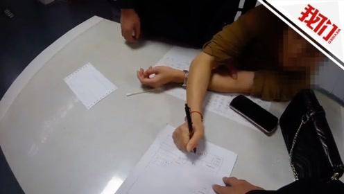 醉驾女子撞上货车 血检单上签下4个字惊呆交警