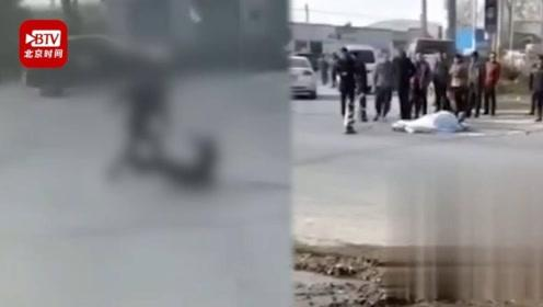 保定一男子当街杀人被抓 警方:因怀疑妻子与被害人有不正当关系