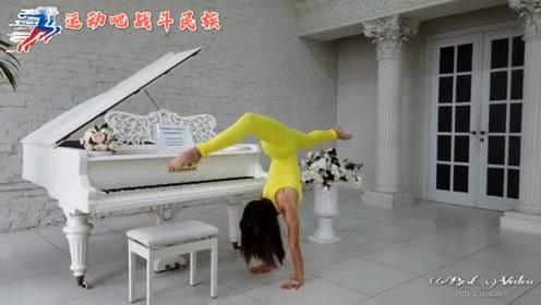 """会劈叉的""""柠檬""""!俄罗斯健身达人展示高难度瑜伽动作"""