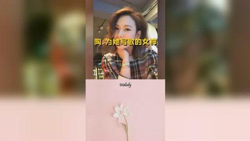 陶喆为她写歌的女神,小s和观众都喜欢她,但从没红过!