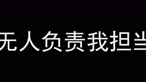 """朱是西主持召开全市""""四项重点工作""""推进会"""