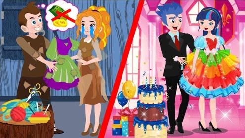 女孩想买新衣服,富家男买来的却输给了穷小子,这下尴尬了!