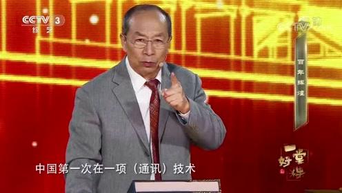 金一南:中国第三艘航母的总建造师是80后 70后80后正在挑大梁