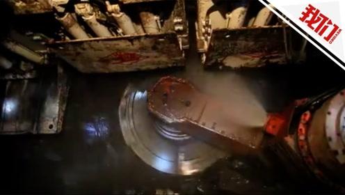 山东梁宝寺煤矿事故致11人被困 附近居民:被放炮似的响声震醒