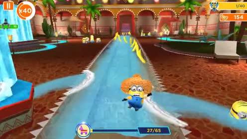 好玩的游戏:两边的喷泉水满到地面上了!小黄人要怎么过去?!