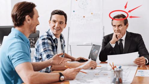 """身上这""""3处长痣""""的人 ,一生事业成功,不是当""""官""""就是老板"""