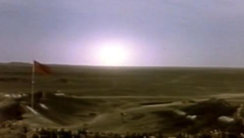 珍贵资料:中国第一枚原子弹试爆纪实