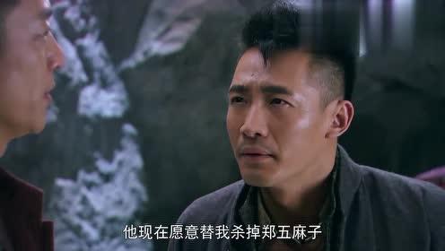 影视:徐怀菊还真是厉害,竟想要仇家变亲家,把女儿嫁给男子