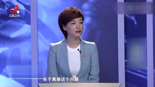 张先生现场直言必须要离婚 为何这对夫妻能走到如此地步