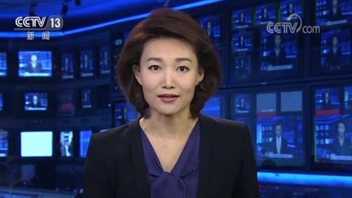 新闻联播国际锐评:趁火打劫搞乱香港是痴心妄想