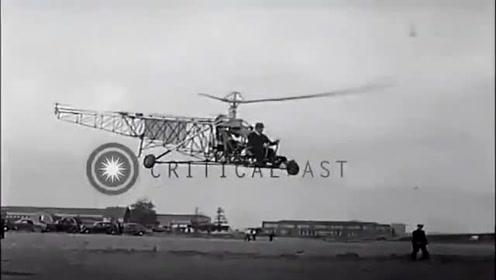 珍贵视频,1940年直升飞机第一次起飞