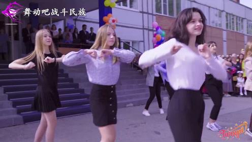 青春靓丽!看俄罗斯女中学生跳街舞,真有活力