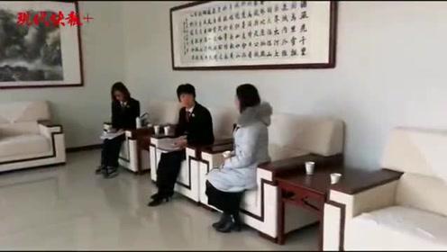 最温暖的远行!南京检察官远赴陕西,给两个孩子送去5万元救助金