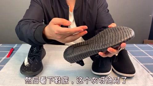 拼多多10块钱鞋子什么样?椰子鞋和老北京布鞋各一双,质量如何?