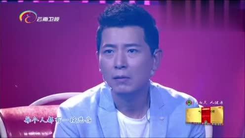 中国情歌汇:选手现场演绎《白月光》,动情的歌声打动观众
