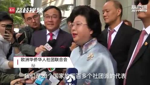 香港警察,400万旅欧华侨华人支持你!自创歌曲响彻警总