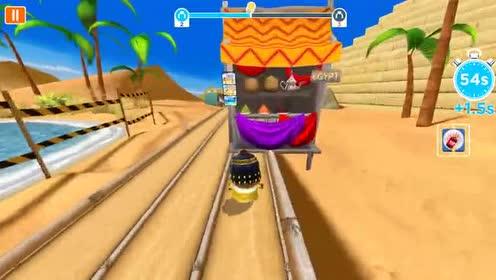 好玩的游戏:三只小黄人赛跑都想得第一!到底是谁更厉害?!