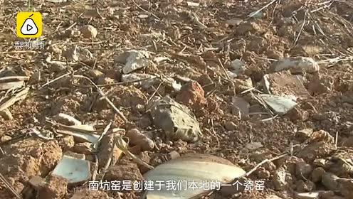 村民施工挖出大量古瓷片,专家初步断定属于宋元时期